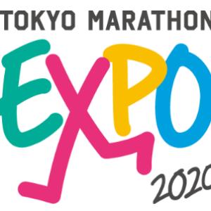 東京マラソンEXPO2020