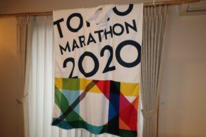 東京マラソン2020参加賞ランナーローブ